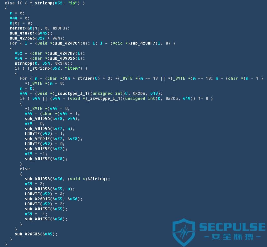 15处理攻击IP