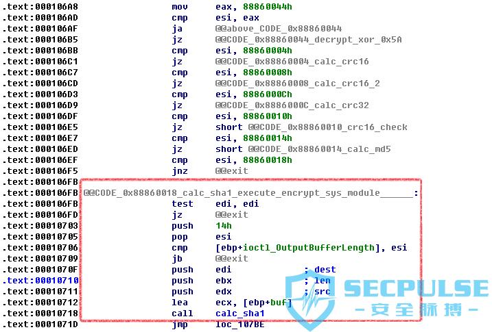 17 BulkEncX.sys驱动中代码
