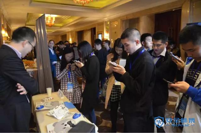 赛宁网安助力第六届XDef安全峰会,烧脑挑战强势来袭~