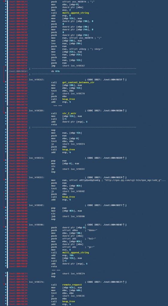 强行添加群成员.jpg