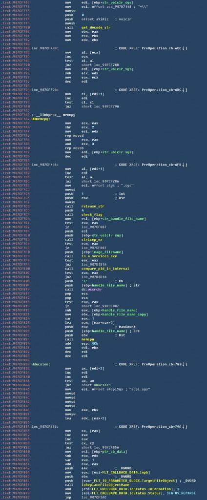 替换volclr.sys文件对象名.jpg