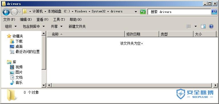 系统drivers目录.jpg