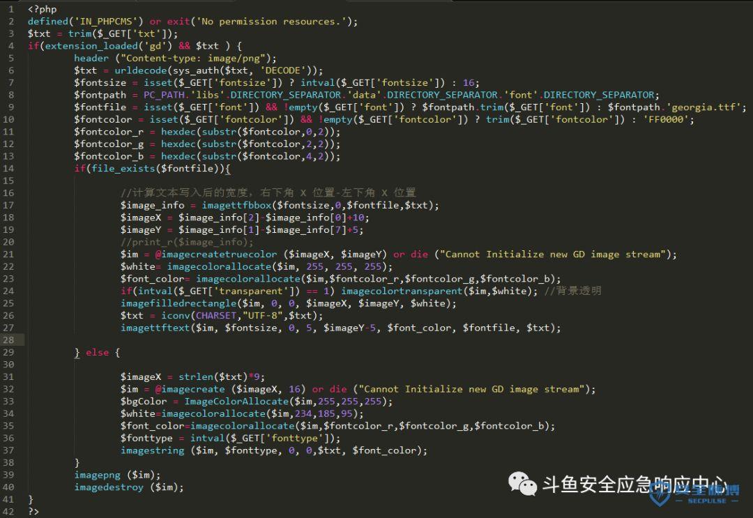 PHPCMSv9逻辑漏洞导致备份文件名可猜测