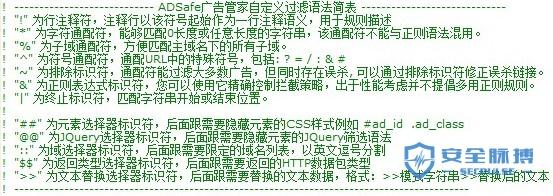24过滤语法简表.jpg