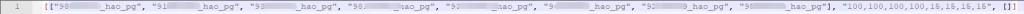 34用来劫持Hao123的推广号数据.jpg