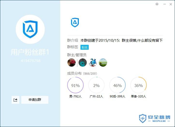 7清网卫士QQ群.jpg