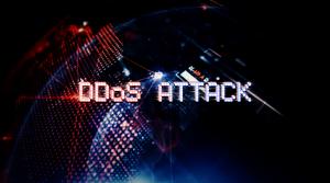 史上首个核弹级DDoS攻击正在荼毒全球