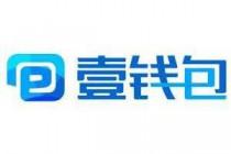 平安壹钱包(上海)招信息安全总监