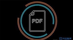 浅析PDF事件导致的安全漏洞