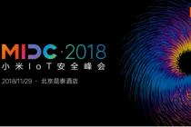 11月29日小米将在北京召开小米IoT安全峰会