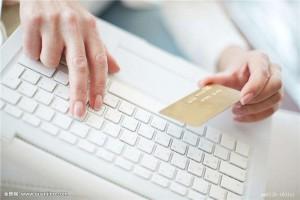 360发布双十一网购安全生态报告 揭示网购安全六大威胁