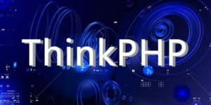 Thinkphp5.1 ~ 5.2 全版本代码执行漏洞代码审计