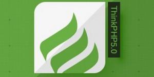 Thinkphp5框架变量覆盖导致远程代码执行