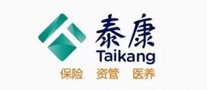 泰康保险金融集团招聘安全岗位