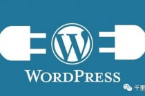WordPress 5.0.0远程代码执行漏洞预警
