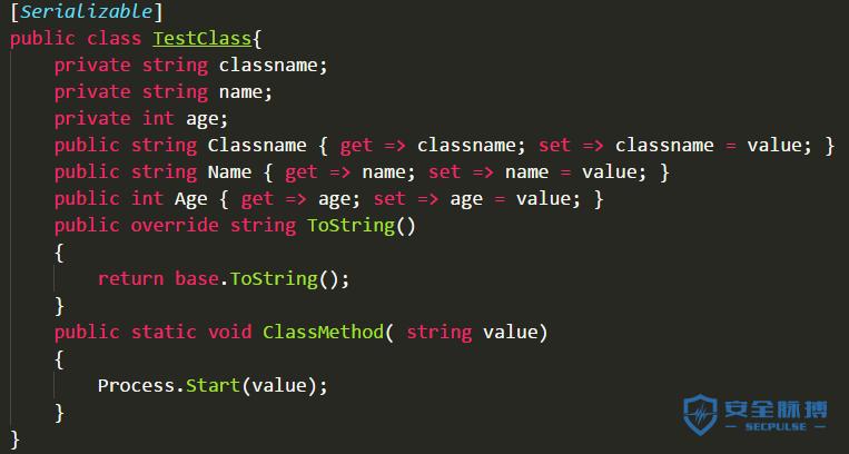 .NET高级代码审计(第十一课) LosFormatter反序列化漏洞
