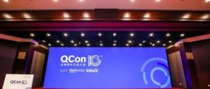 QCon 2019:云安全大咖们聚在一起都聊了啥?