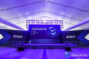 2019腾讯安全国际技术峰会上海举行 全球安全极客论道十大前沿议题