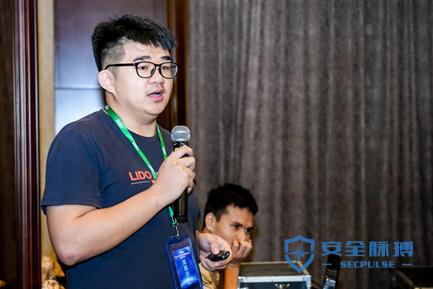 完美落幕   EISS 2019企业信息安全峰会之深圳站 8月16日成功举办!