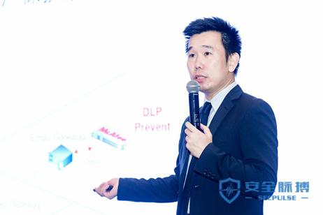 完美落幕 | EISS 2019企业信息安全峰会之深圳站 8月16日成功举办!
