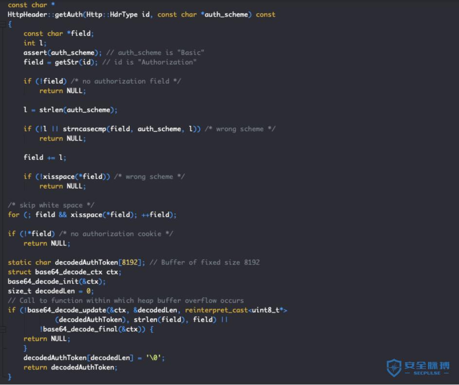 CVE-2019-12527: SQUID PROXY缓冲区溢出漏洞