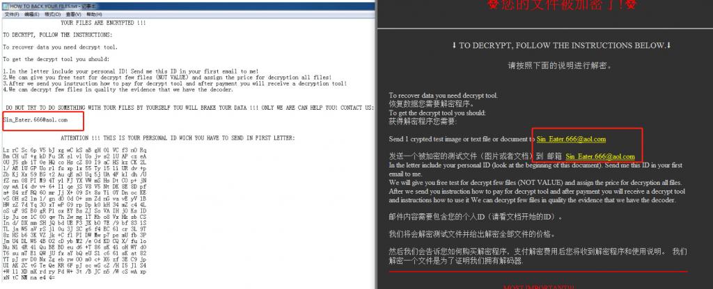 """【预警】""""十二主神""""勒索病毒2.0全新升级,明显针对中国大陆"""