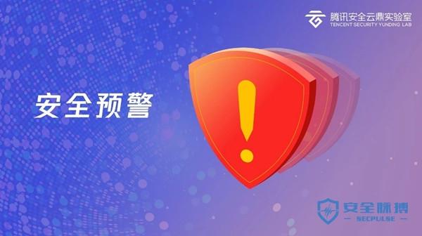 紧急预警丨威胁堪比永恒之蓝,微软高危RDP漏洞利用代码已被公布,请尽快修补!