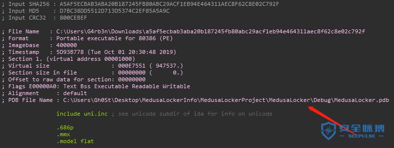 MedusaLocker勒索病毒Debug版本泄露,看我如何高效检测防御