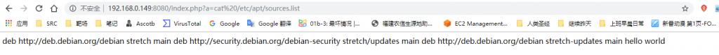 CVE-2019-11043远程代码执行漏洞复现