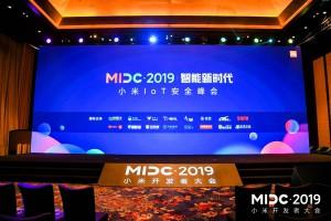 为AIoT保驾护航 小米MIDC峰会展示最严安全和隐私保护策略 小米IoT安全峰会成功举办