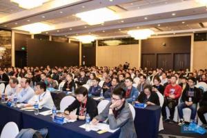 EISS-2019企业信息安全峰会之上海站成功举办