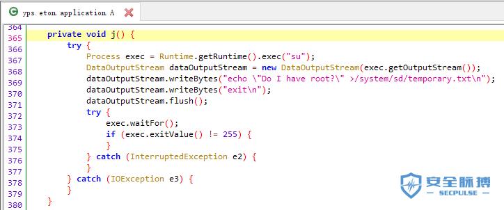 SpyNote5.0 Client_APK逆向分析