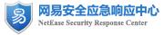 网易安全中心